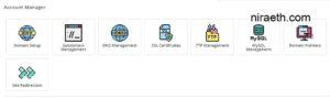DirectAdmin Create Database And Database User 1